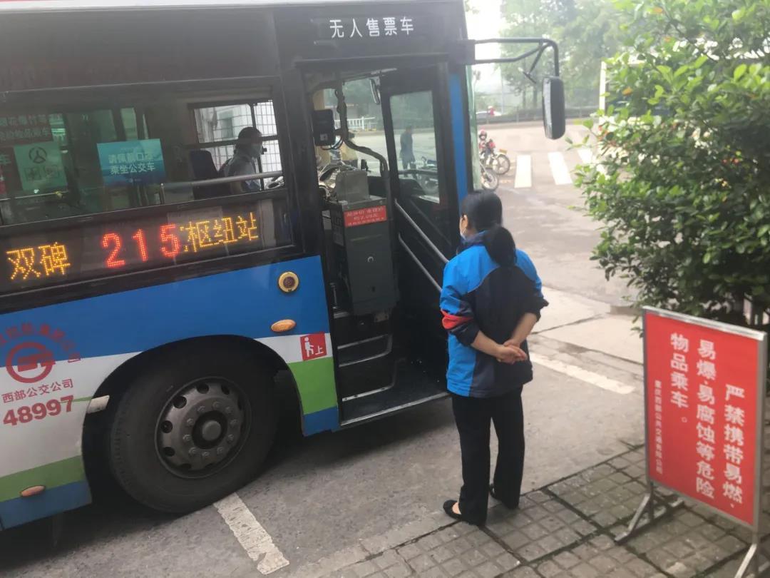 365亚洲最新线路网址